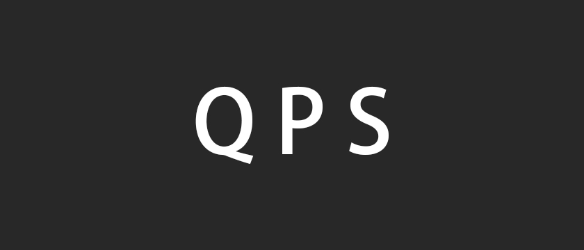 QPS是什么-为秀