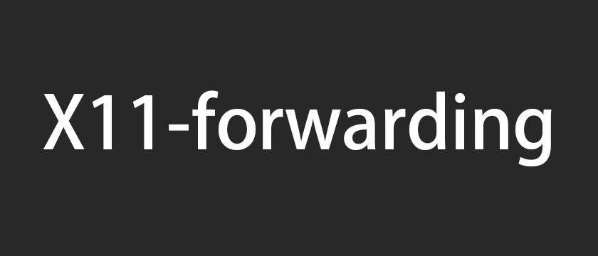 X11-forwarding是什么-为秀